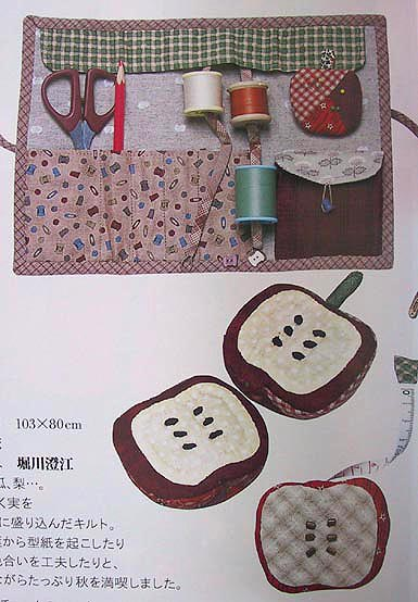 Applesewingkit2