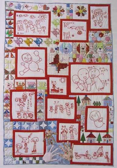 Childrensartquilt