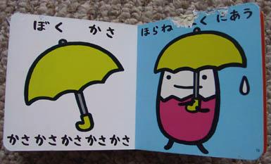 Eggbook2