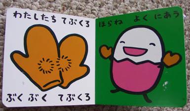 Eggbook3