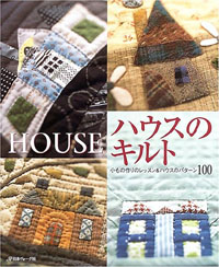 Housequiltbook2
